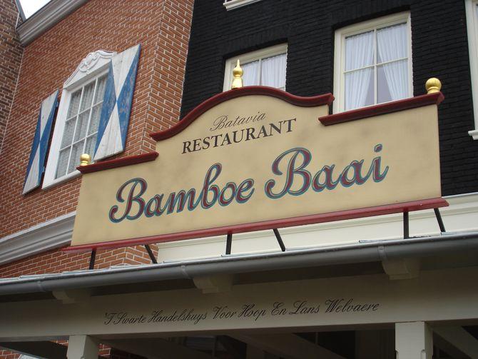 Bamboe Baai.